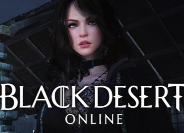 Jouer à Black Desert Online