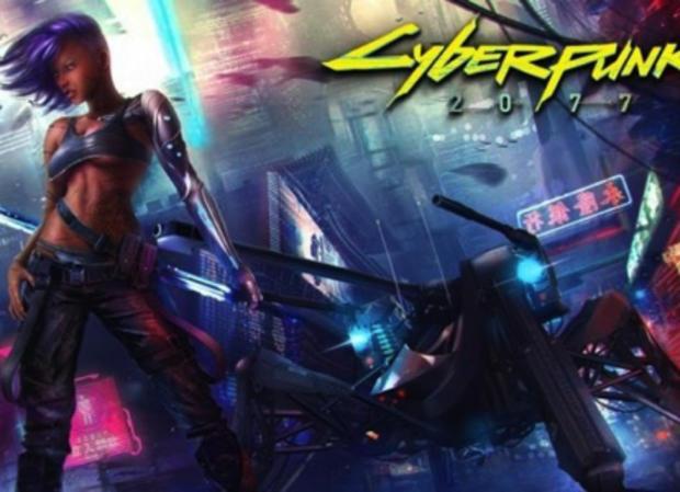 Jouer à Cyberpunk 2077