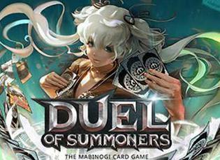 Duel of Summoners