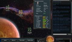 Empire Universe 2