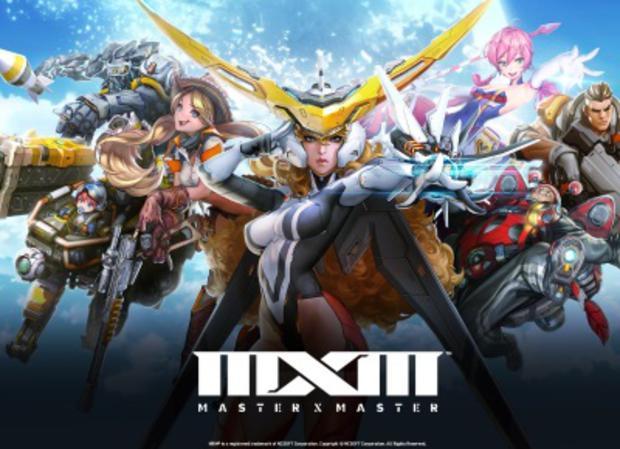 Jouer à Master X Master