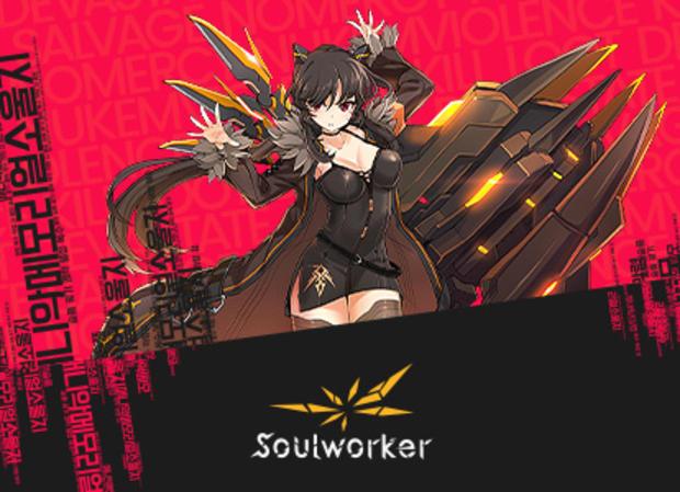 Jouer à SoulWorker