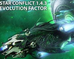 Star Conflict s'enrichit d'un mode PvE