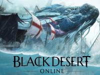 capture du jeu : Black Desert Online_17