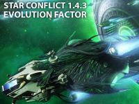 capture du jeu : Star conflict_5