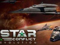 capture du jeu : Star conflict_6