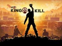 capture du jeu : H1Z1 King of the Kill_7