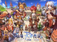 capture du jeu : Ragnarok Online_6
