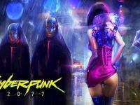 capture du jeu : Cyberpunk 2077_1