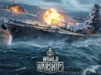 capture du jeu : World of Warships_5