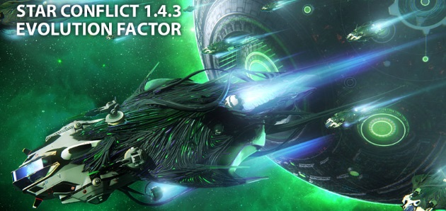 Star conflict evolution factor