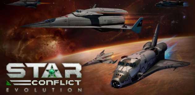 Star conflict événement course à l'espace