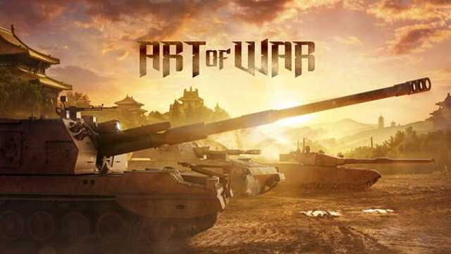 Armored Warfare - Art of War
