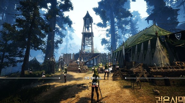 Black Desert Online -Extension Kamasylvia - camp
